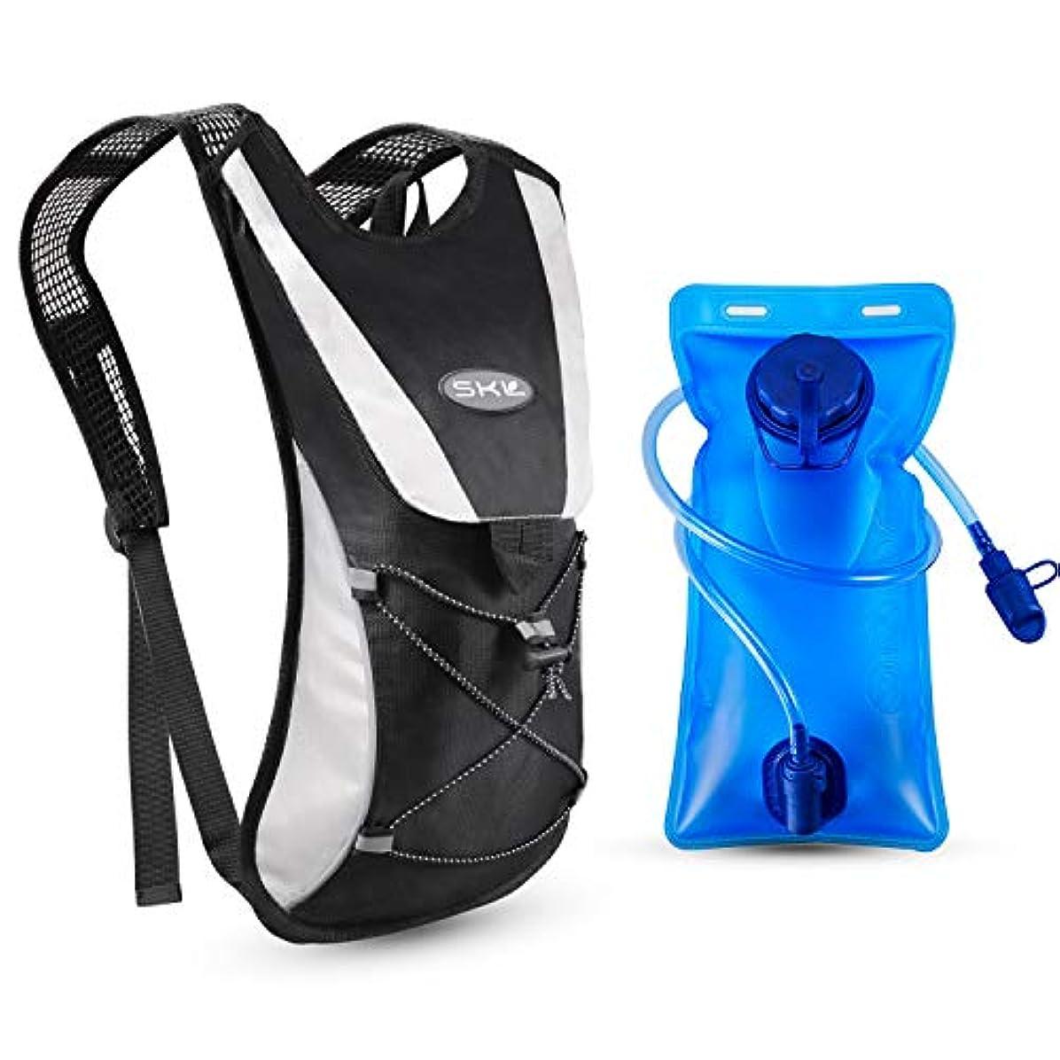 雑種世代近々GIM ハイドレーションパック バックパック 2L給水袋付き ハイドレーション リザーバー 水分補給 軽量 ウオーターキャリー デイパック 通気 防水 光反射 バッグ サイクリング トレラン ランニング 登山 遠足 アウトドア リュックサック