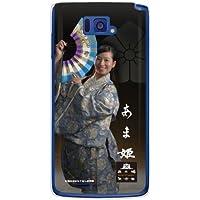 [MEDIAS X N-04E/docomo専用] スマートフォンケース 熊本城おもてなし武将隊シリーズ あま姫 (あまひめ) (クリア) 【光沢なし】 DNC04E-PCNT-214-SCW1