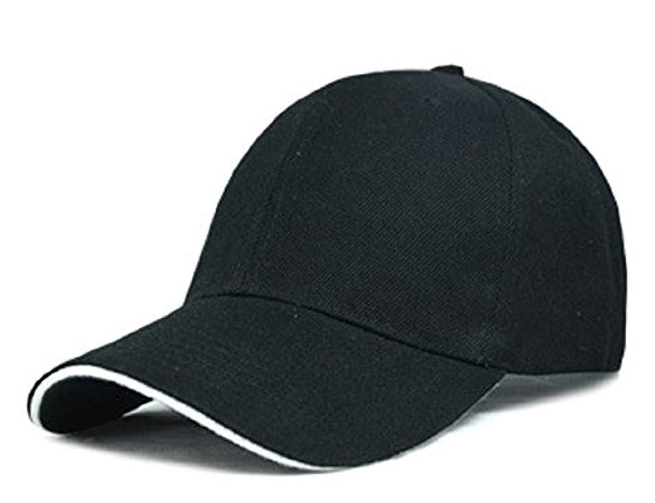 落ち着く指導するバレーボール京都 おかげさまで シンプル キャップ 無地 選べる カラー 16色 男女兼用 フリーサイズ 野球帽