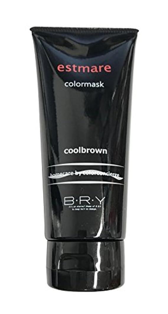 静けさ天の気取らないBRY(ブライ) エストマーレ カラーマスク Coolbrown クールブラウン 200g