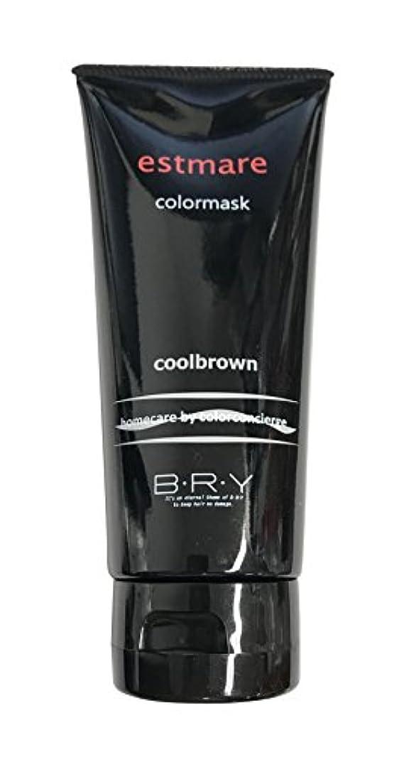 概念怒る教師の日BRY(ブライ) エストマーレ カラーマスク Coolbrown クールブラウン 200g