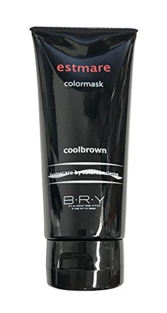 供給血統質量BRY(ブライ) エストマーレ カラーマスク Coolbrown クールブラウン 200g