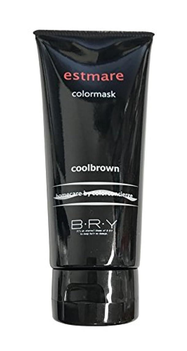 数挨拶ライフルBRY(ブライ) エストマーレ カラーマスク Coolbrown クールブラウン 200g