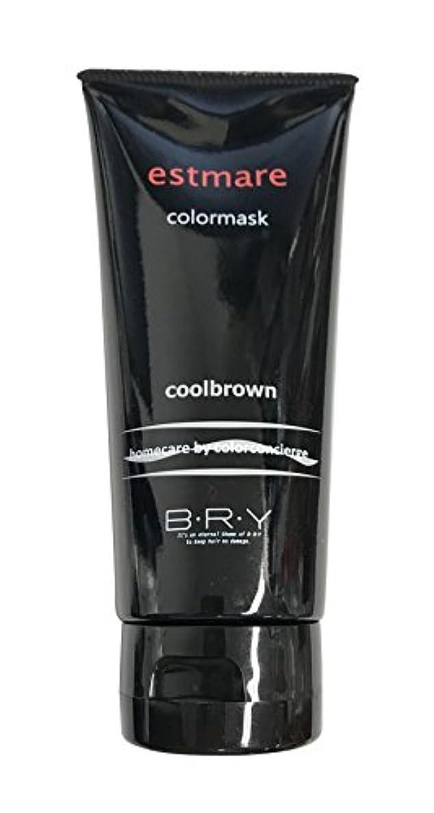 患者つかまえるガラスBRY(ブライ) エストマーレ カラーマスク Coolbrown クールブラウン 200g