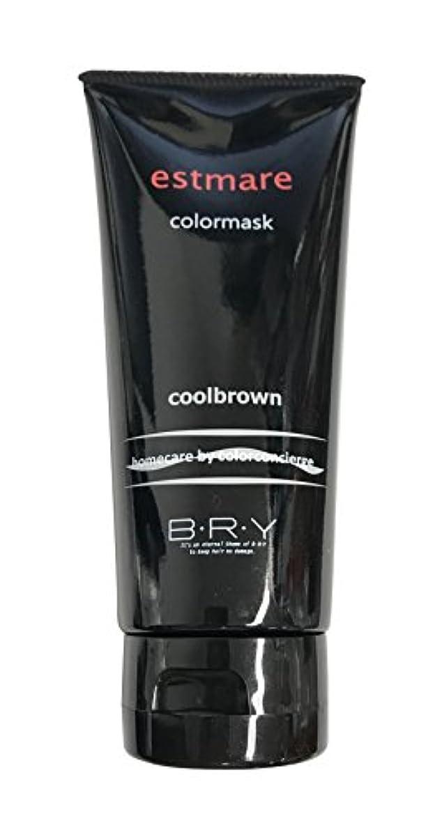 アプローチで聴衆BRY(ブライ) エストマーレ カラーマスク Coolbrown クールブラウン 200g