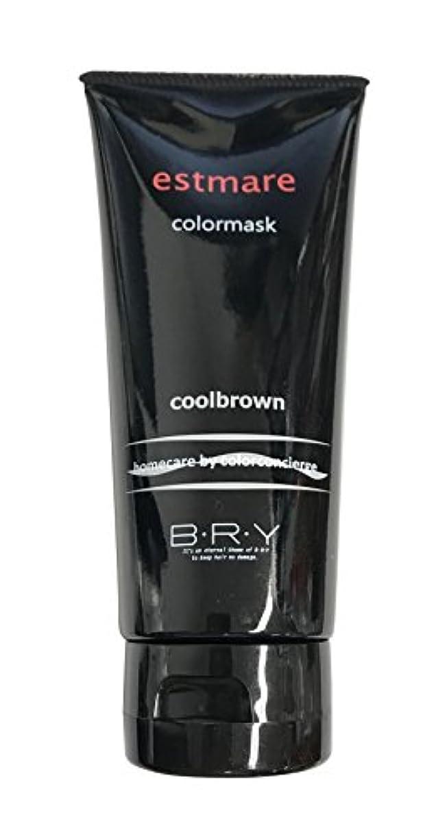 睡眠大型トラック盲信BRY(ブライ) エストマーレ カラーマスク Coolbrown クールブラウン 200g