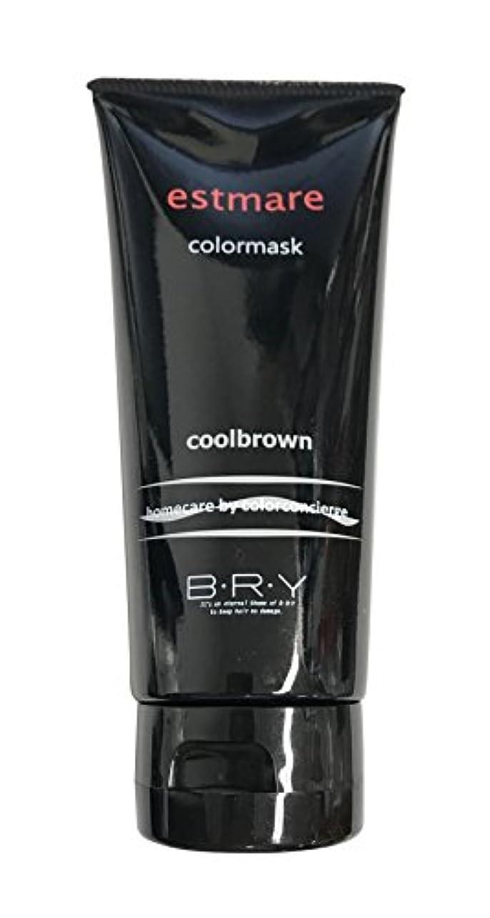 フィードバックアスペクトピボットBRY(ブライ) エストマーレ カラーマスク Coolbrown クールブラウン 200g