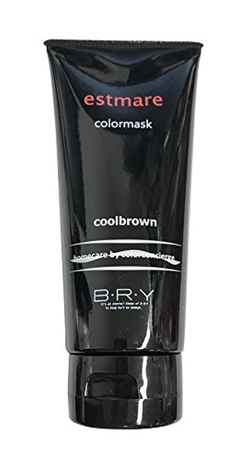 メロディアス非難する居眠りするBRY(ブライ) エストマーレ カラーマスク Coolbrown クールブラウン 200g