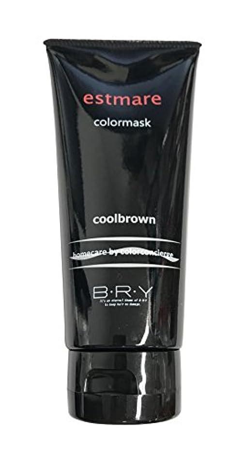 好むバンガロー多数のBRY(ブライ) エストマーレ カラーマスク Coolbrown クールブラウン 200g