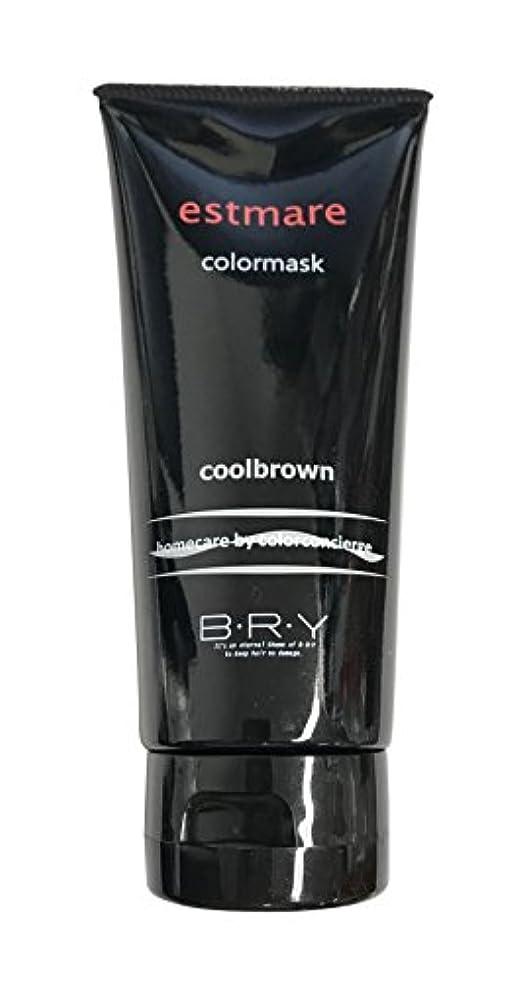 シールカヌー南方のBRY(ブライ) エストマーレ カラーマスク Coolbrown クールブラウン 200g