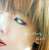KissHug / aiko