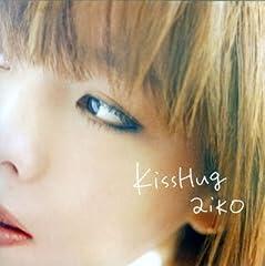 aiko「KissHug」のCDジャケット