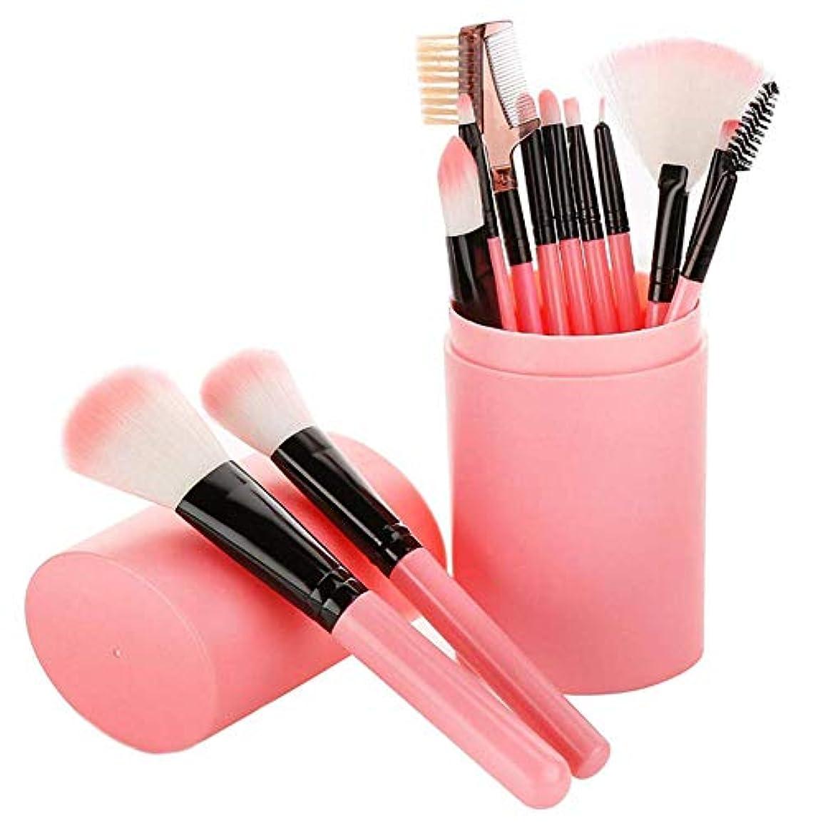 Poonikuuメイクセット 化粧ブラシ 化粧筆組 コスメ ブラシ メークアップブラシ メークアップツール 全顔対応ブラシ 12本セット プラスチックバケツ付き スタイル5