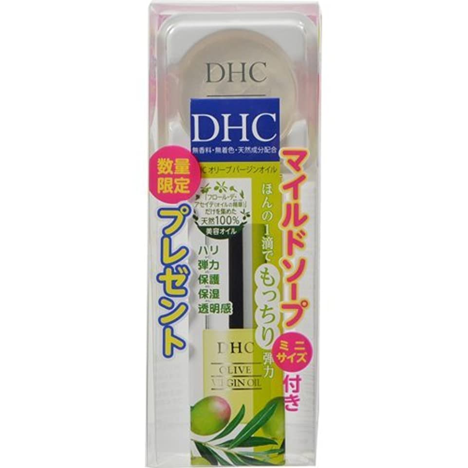 足枷頼む食事【数量限定】DHC オリーブバージンオイル SS マイルドソープミニサイズ付き 7ml+マイルドソープ10g