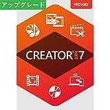 Roxio Creator NXT 7 アップグレード|ダウンロード版