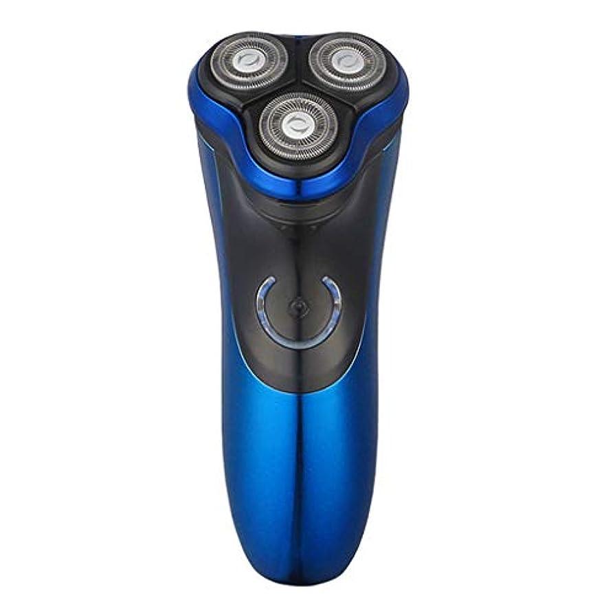 シェーバー、メンズエレクトリックビアードトリマー/ IPX7ボディウォッシュ、ウェットアンドドライ、急速充電
