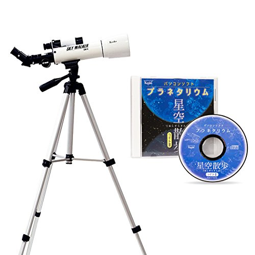 Kenko 天体望遠鏡 SKY WALKER SW-0 プラネタリウムソフトセット 屈折式 口径50mm 天体・地上両用 092002