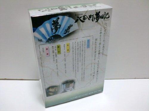 八百八町夢日記 -隠密奉行とねずみ小僧- DVD-BOX(2)