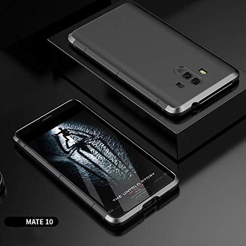 一瞬賃金把握Jicorzo - Huawei社メイト10 Coqueのために華為メイト10電話ケース耐衝撃バンパーフレームシェルのためにファッションメタル+ PC電話裏表紙