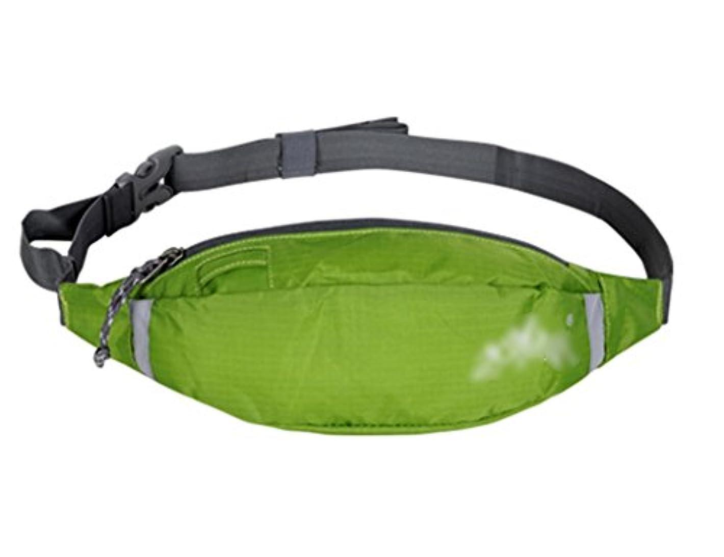 ピジン徹底的に雑品TH 多機能スモールポケットアウトドア閉じる電話バッグ軽量ランキャリーバッグアームバッグ運動ウエストバッグ フィットネスベルト ( 色 : 緑 )