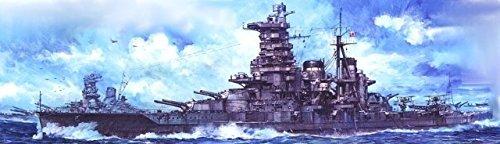 フジミ模型 1/350 高速戦艦 榛名1944