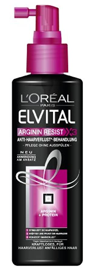 非常にしょっぱいオーバーコートL'Oréal Paris Elvital Arginin Resist Pflegespray, 2er Pack (2 x 200 ml)