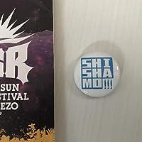 RSR2017 缶バッジ ♪ シシャモ