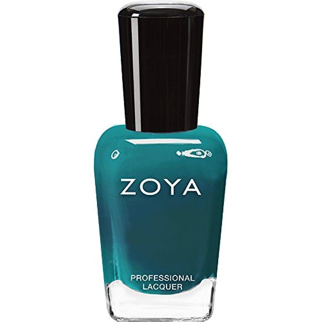 酸っぱい可動非効率的なZOYA ゾーヤ ネイルカラー ZP640 FRIDA フリーダ 15ml  2012 GLOSS COLLECTION ティールブルー シアー/ジェリー 爪にやさしいネイルラッカーマニキュア