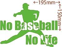 ノーブランド品 カッティングステッカー No Baseball No Life (野球)・2 約150mm×約195mm ライム 黄緑
