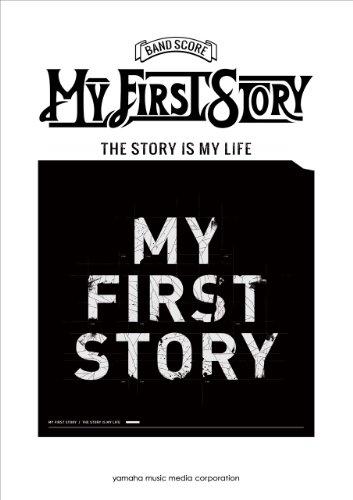 【ACCIDENT/MY FIRST STORY】タイトルの世界観を表現したトレーラー映像が見もの!の画像