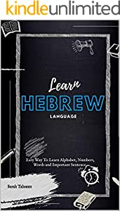 Learn Hebrew Language : Easy Way To Learn Alphabet, Numbers, Words and Important Phrases (English Edition)