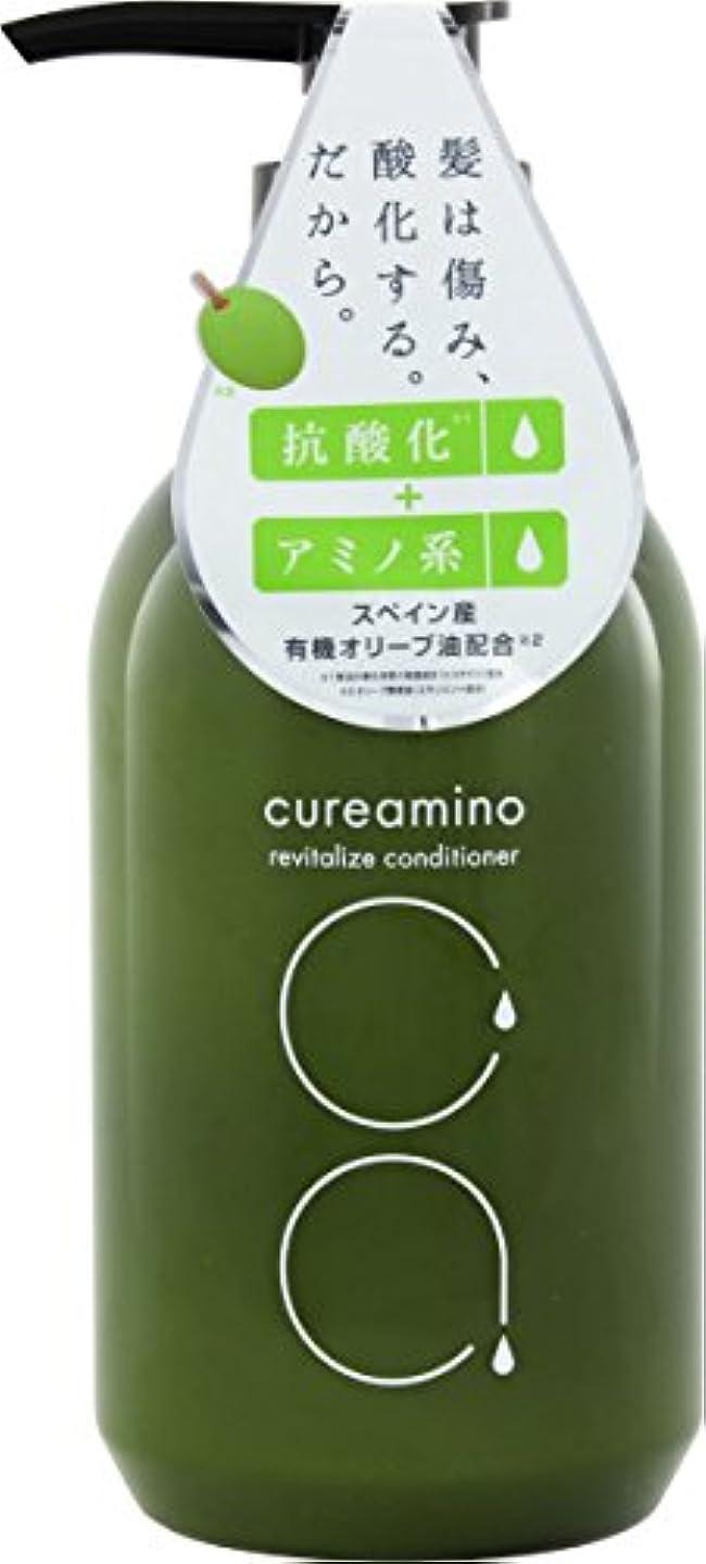 はっきりしない四半期宅配便cureamino(キュアミノ) リバイタライズコンディショナー 本体 500G