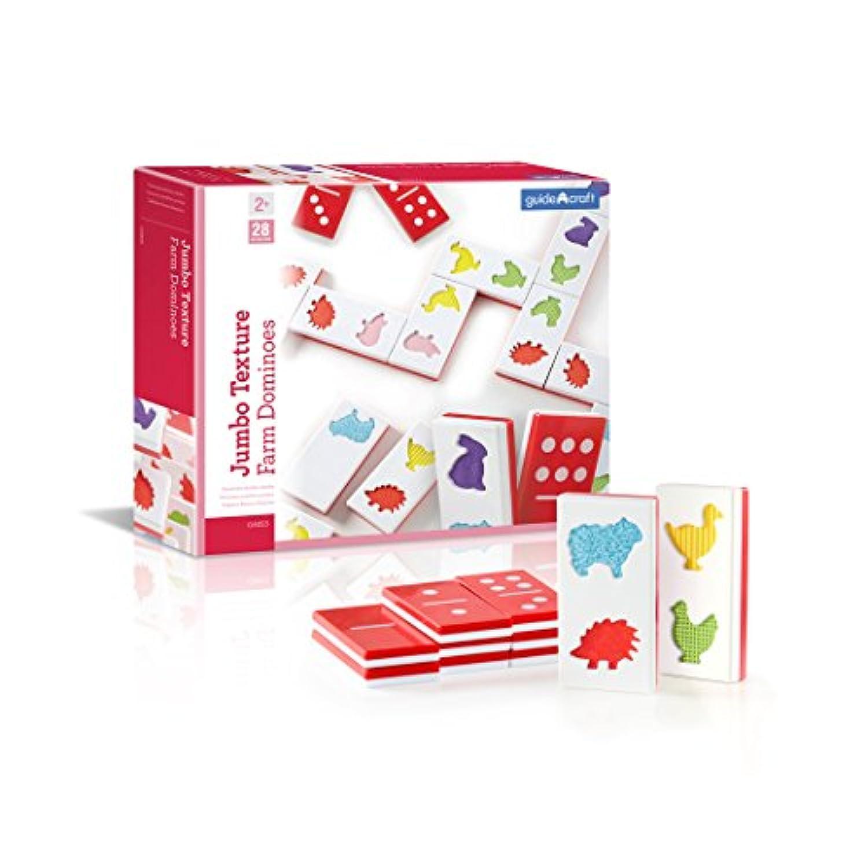 GuidecraftジャンボテクスチャDominoes Set – マルチカラー/テクスチャSort and Matching Game for Toddlers、子供用メモリとSensoryスキル開発おもちゃ