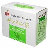 ギャバロン茶 2g×30袋5箱