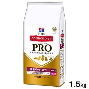 サイエンスダイエットPRO(プロ) 健康ガード 活力 1~6歳 小型犬用 1.5kg