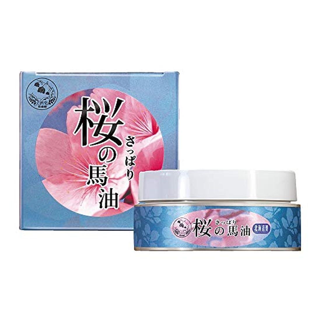独特の申請中好み桜の馬油クリーム 80g / 北海道天然堂
