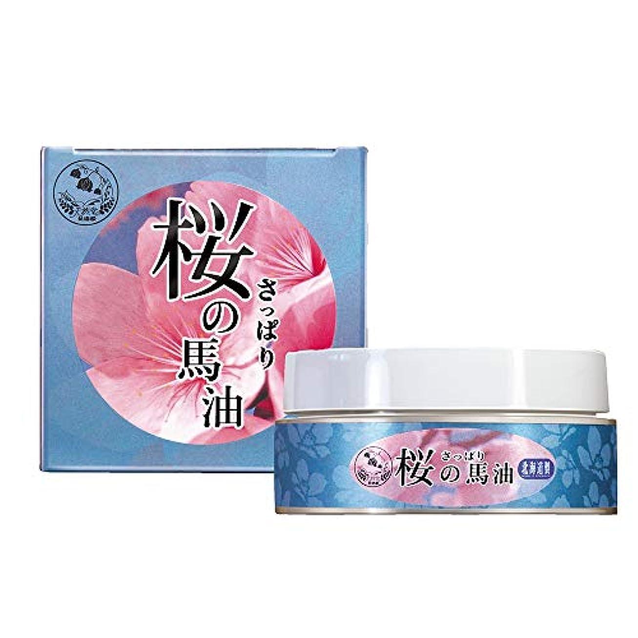 平手打ち作業抽象桜の馬油クリーム 80g / 北海道天然堂