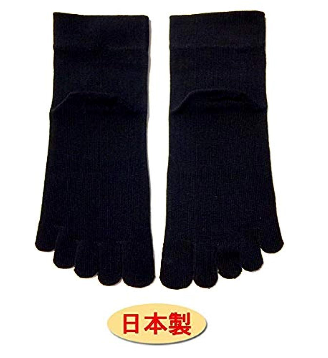 不安定な送金カエル日本製 5本指ソックス レディース 爽やか表綿100% 口ゴムゆったり 22-25cm 3足組(黒色)