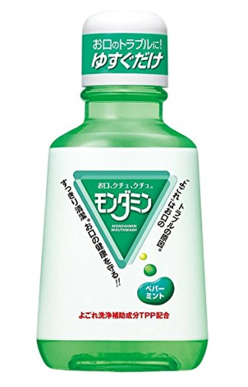 幻影義務づける品【アース製薬】モンダミン ペパーミント 80mL ×5個セット