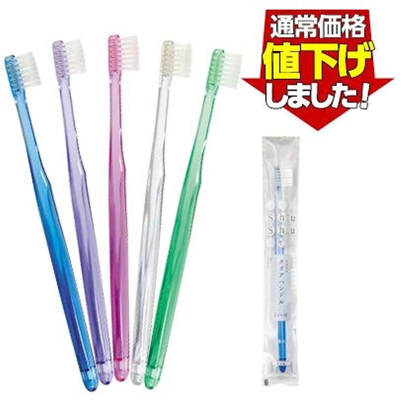 【歯科専売品】 FEED(フィード) Shu Shu クリアハンドル/やわらかめ ケース 歯ブラシ 入数 30本 毛の種類 PBT(飽和ポリエステル樹脂) ヘッドサイズ 幅8.5×長さ21.0mm 全長 180mm