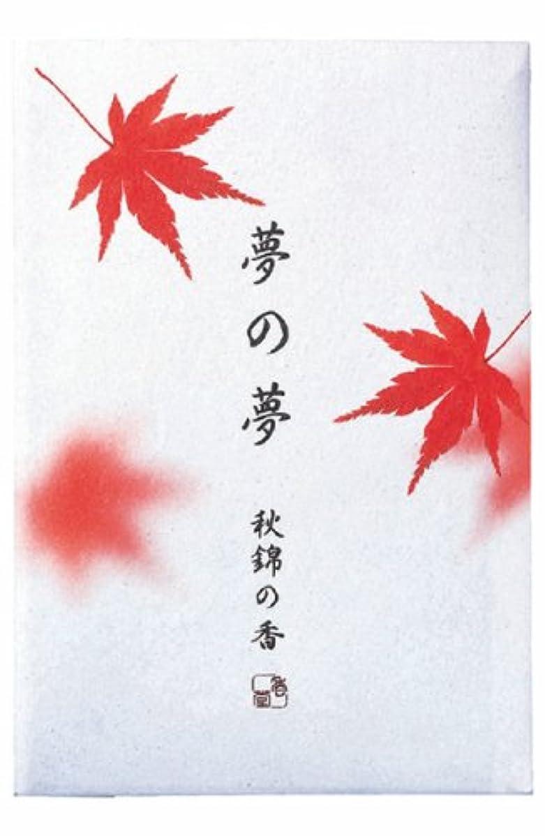 悪行音節着飾る夢の夢yume-no-yume ( ) – 秋 – Maple Leaf Incense 12 Sticks