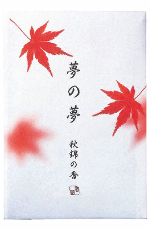 同化百つぶやき夢の夢yume-no-yume ( ) – 秋 – Maple Leaf Incense 12 Sticks