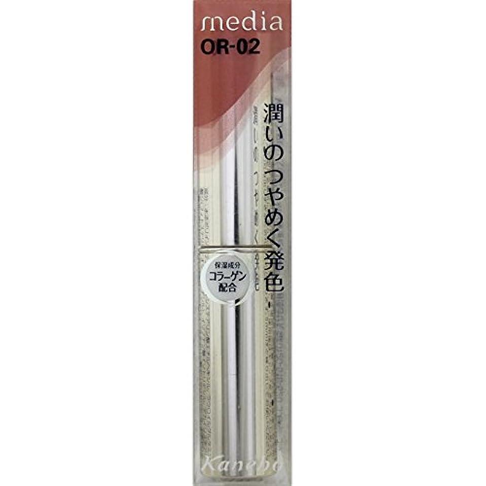 剥離不安定なプットカネボウ メディア(media)シャイニーエッセンスリップA カラー:OR-02