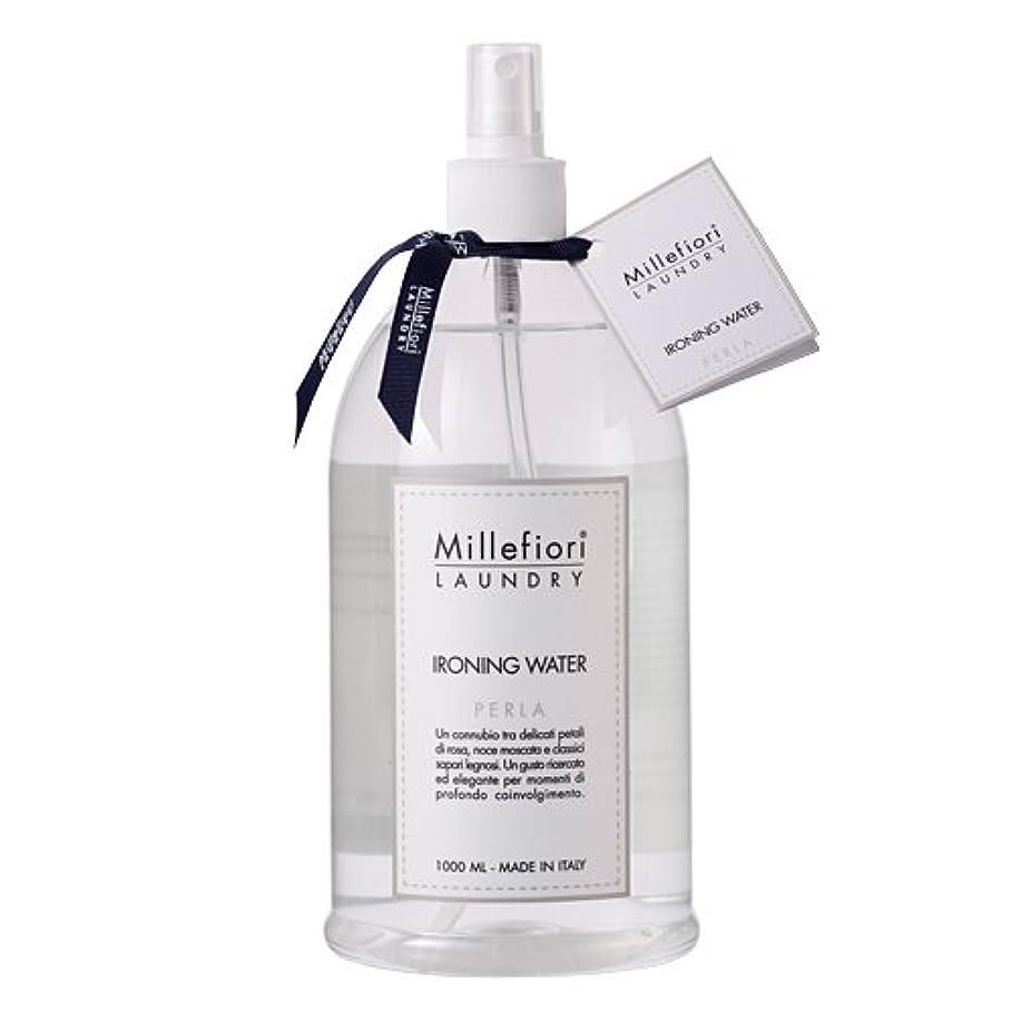 ウィザード解放花瓶Millefiori ファブリックミストタイプ リネンウォーター パール 1000ml IRN-10-002