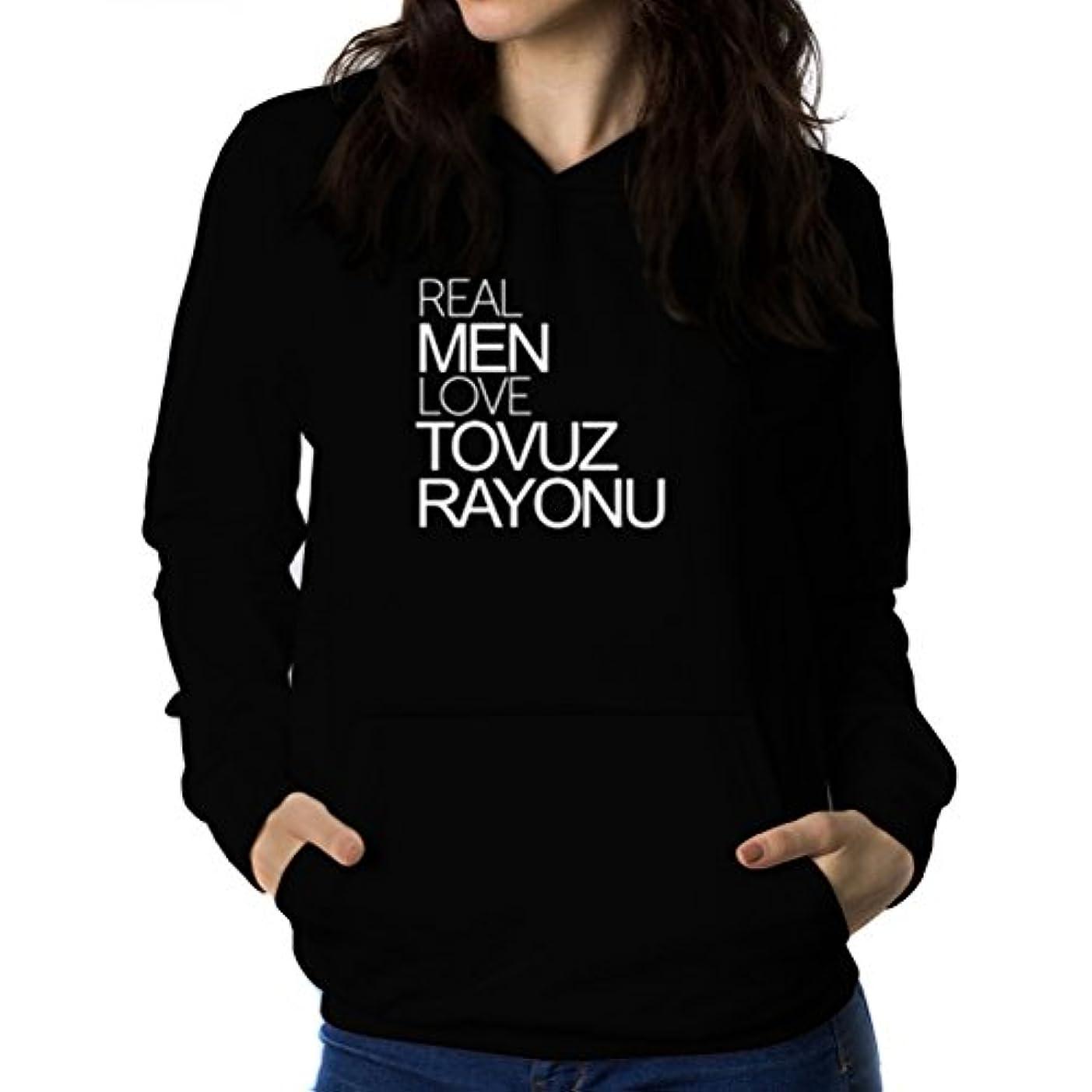 貢献する利益はさみReal men love Tovuz Rayonu 女性 フーディー