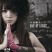 RAY OF LIGHT(DVD付)