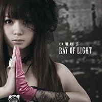 RAY OF LIGHT(鋼の錬金術師)