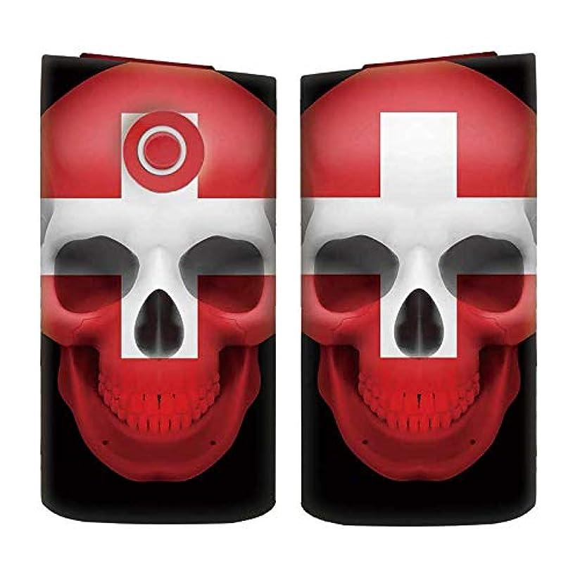 ノーブル同情防水glo2 mini グロー2 ミニ シリーズ2 国内生産 日本製 電子タバコ 専用 薄型 ハード スカル ドクロ 国旗柄 047 スイス