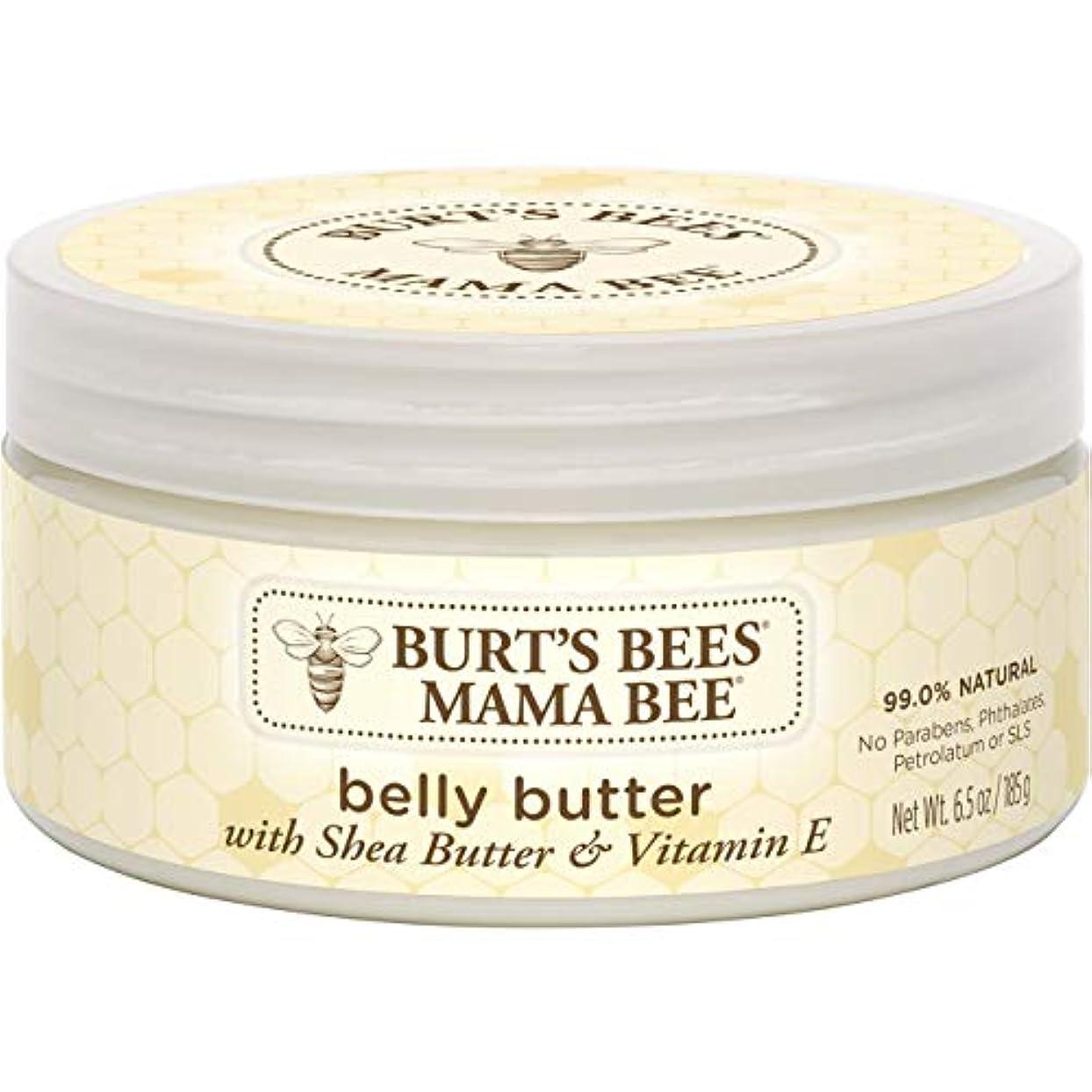 賃金倍増我慢するBurt's Beets ママビー産前、産後のためのお腹専用バター185g**並行輸入
