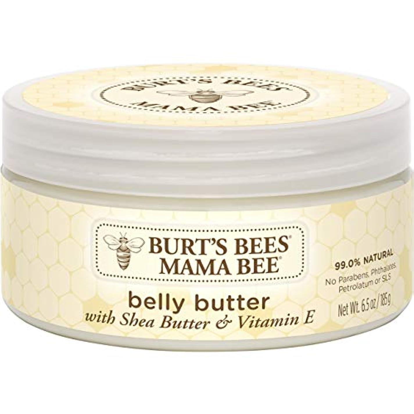 マイナス悔い改め顎Burt's Beets ママビー産前、産後のためのお腹専用バター185g**並行輸入